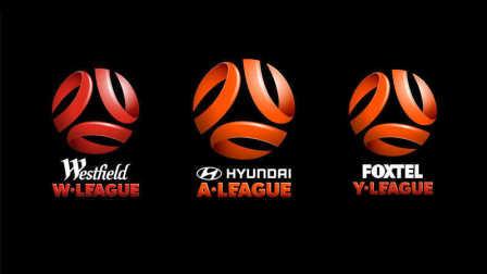 澳大利亚A联赛全新品牌标识揭晓