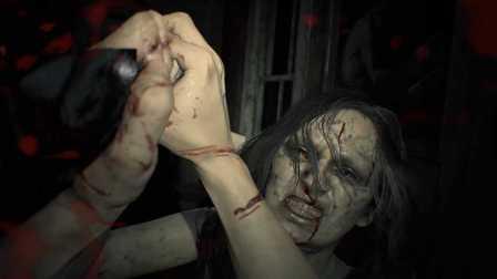 《生化危机7》01丨一家人最重要的就是互相伤害!