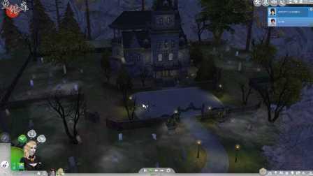 模拟人生4吸血鬼扩充包吸血鬼夫妻的超级成长之路 01