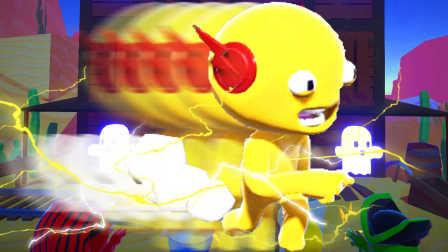 【屌德斯&小熙】 欢乐派对Party Panic 闪电侠和熊猫侠在各种奇葩关卡爆笑互坑