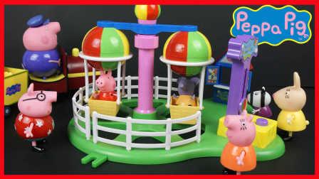 佩奇旋转气球游乐场