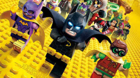 DC英雄恶搞蝙蝠侠唱Rap打滚卖萌《乐高蝙蝠侠大电影》定制版预告