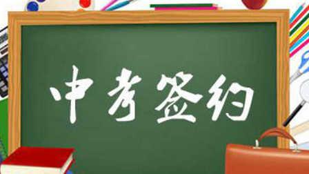 中考考点 一元二次方程选择题 小蔡课堂