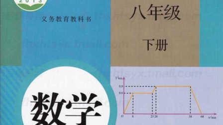 17.1,3 勾股定理 八年级下册数学 小蔡课堂
