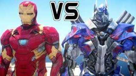 铁人vs 擎天柱 变形金刚 IRON MAN vs OPTIMUS PRIME