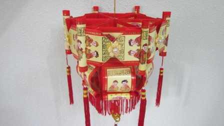 MYGIFT-手工制作-达人教你用红包制作新年灯笼,太有创意了
