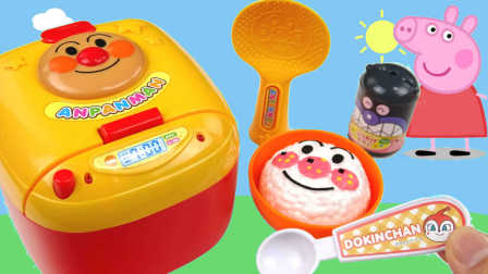 橙子乐园在日本 2017 小猪佩奇面包超人厨房过家家玩具 小猪佩奇过家家玩具