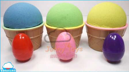 颜色动力砂冰淇淋惊喜玩具 粉红小猪妹家庭浴时间 粉红猪小妹 kinetic太空沙大全 动力沙 【 俊和他的玩具们 】