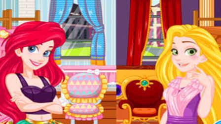 美人鱼长发公主 公主校园宿舍设计 装扮小游戏 动画片中文版