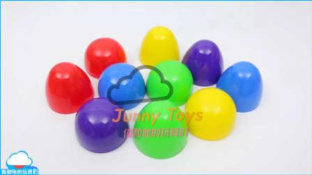彩虹彩色惊喜蛋玩具玩&学习 手工制作 DIY果冻琼脂 奇趣蛋惊喜蛋 惊喜鸡蛋 迪斯尼玩具 迪士尼玩具 【 俊和他的玩具们 】