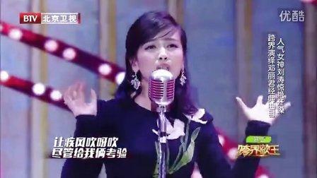 漫步人生路刘涛