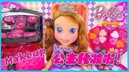 芭比公主 宝贝娃娃去派对之前打扮自己 34