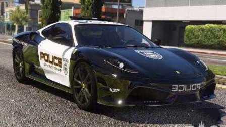 【小辉哥】第187期 GTA5 MOD 法拉利F430警车高速交警