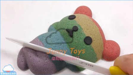 懒熊彩色动力砂蛋糕 学习颜色 煤泥蛋糕 惊喜收银机 彩色冰淇淋玩具 雪糕玩具 惊喜玩具 惊喜礼物 【 俊和他的玩具们 】