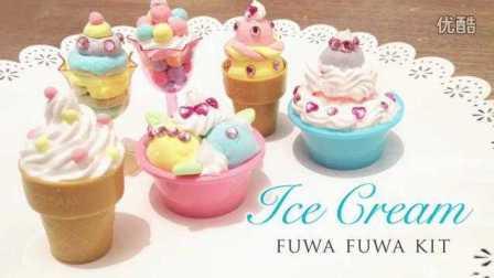【Amy时尚世界】装饰黏土闪光冰淇淋