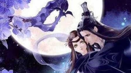 《三生三世十里桃花》第十一章(2)小说漫画欣赏
