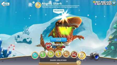 【肉搏快乐】饥饿鲨鱼世界 59吃掉原子鲨!南海
