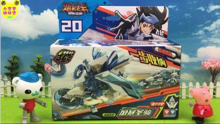 【机甲兽神爆裂飞车玩具】海底小纵队拆爆裂飞车2变形玩具风暴圣骑极速系列