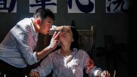 《愉此一生》晏紫东、蒋梓乐、卢卓、刘亦宸主演民国谍战剧