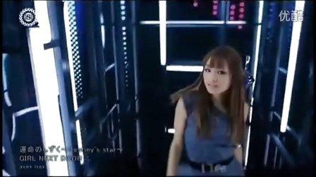 赛罗奥特曼剧场版:贝利亚银行帝国主题曲