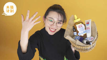 5招呵护柔嫩双手 06