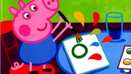 小猪佩奇芭比娃娃拼拼乐 粉红猪小妹益智玩具