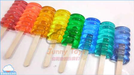 手工制作 冰淇淋果冻 软糖彩虹颜色软玩具 奇趣蛋 惊喜蛋 布丁冰淇淋做法 惊喜鸡蛋玩具 【 俊和他的玩具们 】