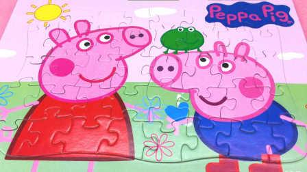 粉红小猪佩奇益智拼图玩具