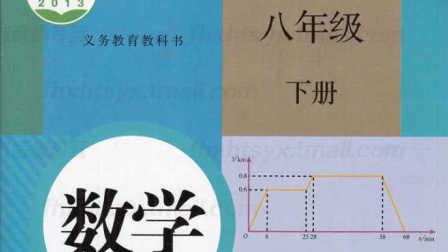 第十七章17.3勾股定理的逆定理  反正话你会说吗? 初二八年级下册数学 小蔡课堂