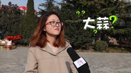 影小亦日记 论哪种馅的饺子最好吃,看来我真是见识短浅了