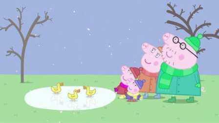小猪佩奇的圣诞节丨小猪佩奇第四季丨儿童简笔画小猪佩奇丨粉红小猪佩奇丨卡通小猪佩奇