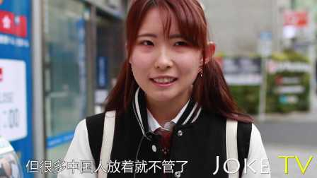 日本人如何评价中国人?