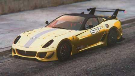 《GTA5》汽车mod #207法拉利 599XX【让我们聊聊新的一年】