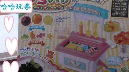 日本食玩 玩具  迷你厨房 軟糖制作 可食