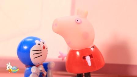小猪佩奇粉红小猪午睡 42