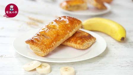 罐头小厨 第二季 零失手飞饼香蕉派 19