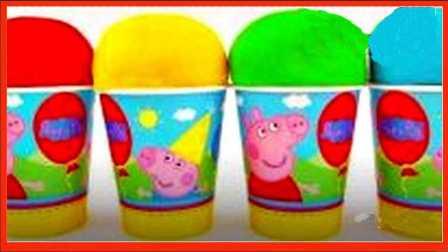 小猪佩奇彩泥冰激凌玩具视频  粉红猪小妹米奇妙妙屋