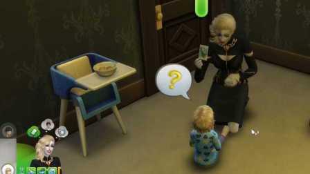 模拟人生4吸血鬼扩充包吸血鬼夫妻的幼儿成长之路 13