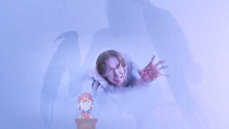 雾中见怪物 人性算什么 30