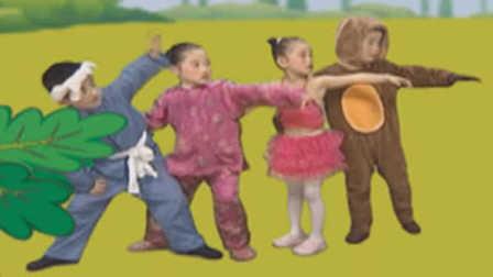 儿歌 拔萝卜 拍手歌  蜜蜂做工 小手拍拍