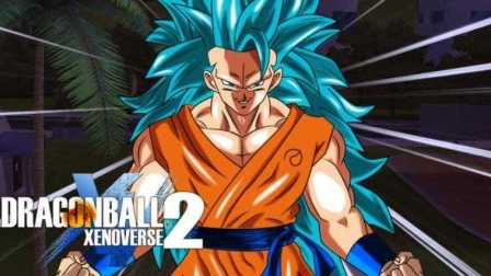 【Z】龙珠超宇宙2:超蓝3悟空+10倍界王拳 与 超级赛亚人6