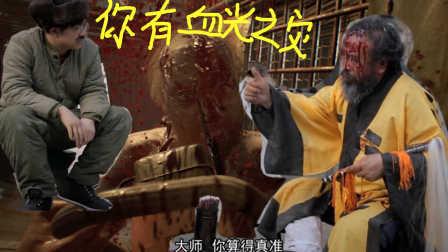 【小杰西】生化危鸡7:第四章,你有血光之灾