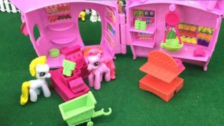 【红果果小猪佩奇视频 04】小猪佩奇玩小马宝莉超市玩具