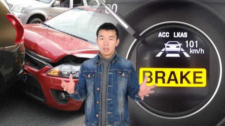 谁家主动刹车最靠谱 《安全相对论》第5期-五号车论