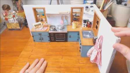 【萌心搬运】迷你厨房 迷你厨房全家福