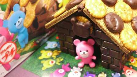 日本漫画玩具模型美食自制;手工DIY轻松熊巧克力饼干!熊出没小猪佩奇 #PomPom玩具#