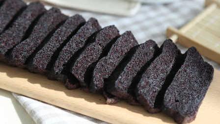 宝宝辅食微课堂 第一季 黑米蒸蛋糕 152