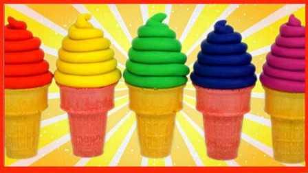 小猪佩奇彩泥冰淇淋玩具 米奇橡皮泥手工制作视频