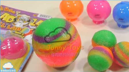 彩色弹性球制作 学习颜色 粘液泡沫 粘土冰淇淋制作 粘土制作 橡皮泥制作 【 俊和他的玩具们 】