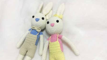 【小脚丫】安吉小兔(5蝴蝶结和耳朵缝合)毛线钩法毛线玩具的钩法学钩玩偶手工编织款式